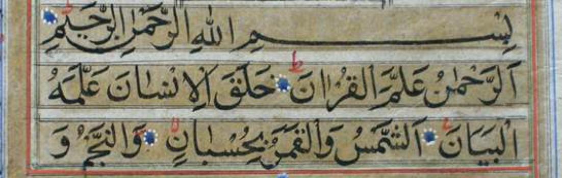 The Historical Context of Surah Al-Tawbah (Repentance) – The